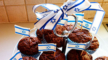 Yom Ha'atzmaut - Israel Independence Day