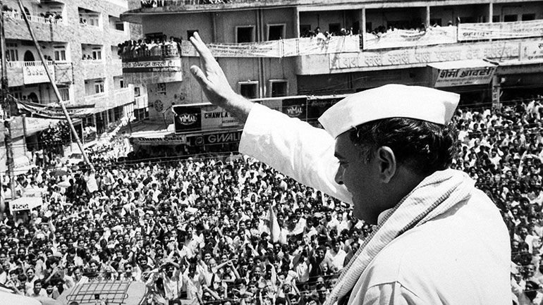 Martyrdom of former Prime Minister Rajiv Gandhi, also known as Anti Terrorism Day is observed across India on 21 May. The date so chosen is to commemorate the death anniversary of one of the most eminent Prime Ministers of India, Shri Rajiv Gandhi (20 August 1944 – 21 May 1991). He had been...