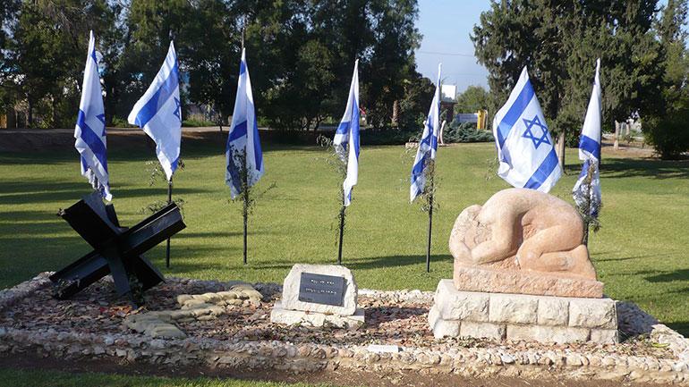 Yom Hazikaron (Day of Remembrance, in full  Yom Hazikaron l'Chalalei Ma'arachot Yisrael v'l'Nifgaei Peulot Ha'eivah  ;