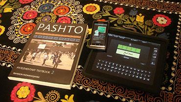 International Pashto Language Day